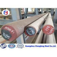 China High Compressive Strength 1.2379 Tool Steel , Pre Hardened Tool Steel Bar 14 - 80mm Dia wholesale