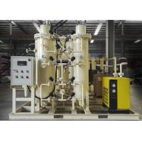 China Ambient Temperature Psa Nitrogen Generator , Nitrogen Production Plant wholesale