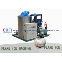 China Fast Industrial 1 Ton Flake Ice Making Machine For Fish Fresh Keeping wholesale