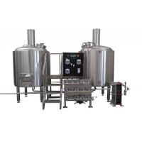 China European Standard Large Professional Beer Brewing Equipment With Siemens Motor on sale