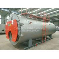 China Durable 10Tph Horizontal Fire Tube Boiler / Lpg Fired Boilers Automatic Control wholesale