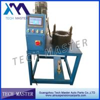 Quality Air Suspension Hydraulic Hose Crimping Machine For Air Suspension Shock Absorber for sale