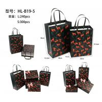 China Customize Paper Jewellery packaging Bags with Flower Animal Printing wholesale