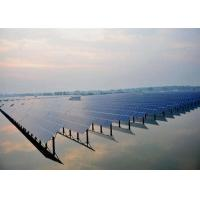 China Pv Solar Mounting Systems Fishing Light Complementary Integrated Floating Tidal Flat Type wholesale
