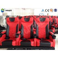 China 4DM Motion Chair Pu Leather Electronic Dynamic System 3DOF Cylinder wholesale