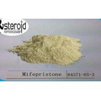 China Mifepristone Mifeprex Bodybuilding Anabolic Steroids CAS 84371-65-3 wholesale