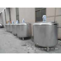 China Milk Vat Milk Chilling Vat Milk Cooling Vat Yogurt Vat wholesale