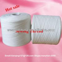 China 100% spun polyester yarn 40s/1 bleach white from Weaver Ltd., wholesale