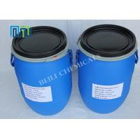 China Pharmaceutical Intermediates Benzoic Acid In Skin Care Products wholesale