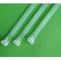 Buy cheap Releasable cable ties product