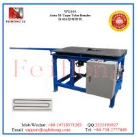 China 【Feihong】Auto M Shape Tube Bending Machine\ M Shape Pipe Bender From China on sale