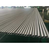 China Stainless Steel Seamless Tube (Hot Finished), 100% Eddy Current Test & Hydrostatic Test, Solid / Bright Annealed wholesale