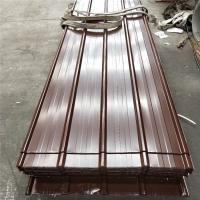 China 25 years 1050 / 840mm type color steel roof sheets widely used for roof tile wholesale