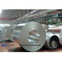 China DX51D Z100 0.35*1250mm cold rolled hot dipped galvanized steel coil wholesale