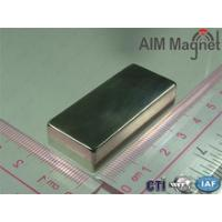 China High Standard N52 Strong Block NdFeB Magent 50X25X12mm Zinc coating wholesale