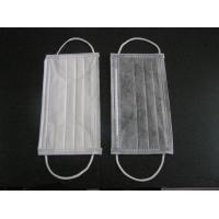 Buy cheap Disposable Medical Consumables Non Woven Activated Carbon Face Mask High Filtration from wholesalers