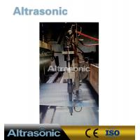 Quality Mobile Ultrasonic Sealer and Cutter for Polyester Nylon Materials with Digital for sale