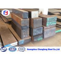 China Tempering High Carbon Steel Flat Bar , 1.7225 Hardened Tool Steel For Mechanical wholesale