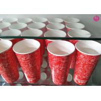 China 800ml Milkshake Paper Cup , 24oz  Cold Drink Paper Cup Solo Design Printed wholesale