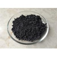 China Ceramic Alloy High Purity Metals Molecular Formula Si With Density 2.33 wholesale