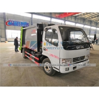 China LHD Dongfeng 120HP 5t Compressed Garbage Truck wholesale