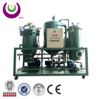 China Insulation transformer oil filter machine/ black lube oil recycling purifier plant/ fuel oil decolor wholesale