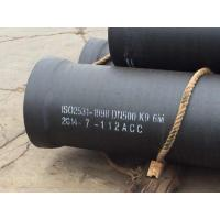 China K9 Ductile Iron Pipes DN500 PushIn joint (T-type) 6M Centrifugal Casting ISO2531 BS EN545 wholesale