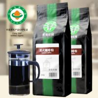 Quality Food Grade One-way Degassing Valve Coffee Packaging Bags / Custom Coffee Bags for sale