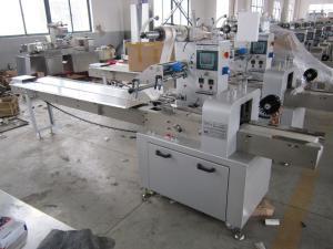 China Muti function 2.5kw 150 bag/min Pillow Wrapping Mask Machine wholesale