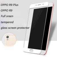 China OPPO R9 Plus R9 best tempered glass screen protector full screen 0.33mm ultrathin Scratch-Resistant shatterproof privacy wholesale