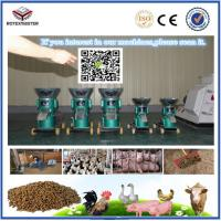 China chicken flat die animal feed pellet machine for poultry and livestock on sale