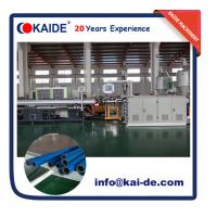 China The two layer PPR Pipe Making Machine on sale