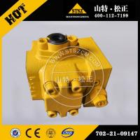 Buy cheap Komatsu new PC200-6 pilot valve 702-21-09147, competitive price and fast from wholesalers