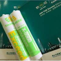 China Fast Curing Neutral Silicone Sealant Weathering Resistance For Enginnering wholesale