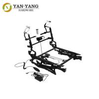 China Electric Motorized sofa Recliner Mechanism for Furniture Accessories wholesale