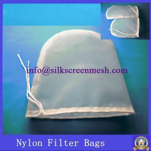 China 200micron food grade nylon filter mesh bag wholesale