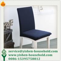 China Yishen-Household wedding banquet home used lycra sundress spandex folding chair cover on sale