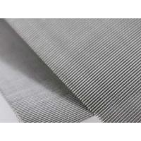 China 35×190,0.224×0.14mm Plain Dutch Weave Wire Cloth Stainless Steel Woven Technique For Filtration wholesale