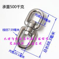 Quality stainless steel swivel european type swivel with eye and eye /double eye swivel for sale