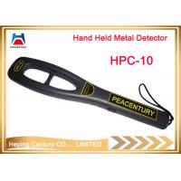 China Small hand held metal detectors, police scanner used in airport, wharf, school wholesale