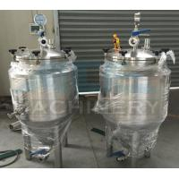 China stainless steel wine fermentation tank / beer fermentation tank stainless steel wine fermentation tank for beer brewery wholesale