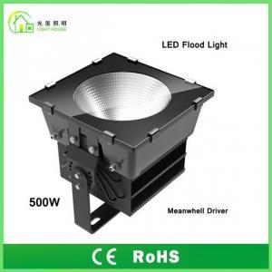 China 3000W Halogen Bulb Equivalent 60000lm IP65 6000K exterior flood lighting Cool White wholesale