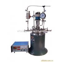 China PID Controlled Reactor on sale