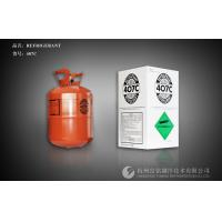 China Air Conditioner R407C Environmental Friendly Refrigerants Gas 3340 wholesale