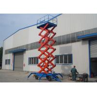 China Movable and Self Propelled Hydraulic Scissor Lift Platform / Mobile Aerial Working Platform wholesale