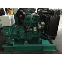 Quality Cummins Generator for Prime Power 20KVA for sale