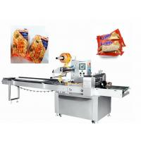 China 3.2kw Chocolate Wrapping Machine Double Frequency Conversion Control wholesale