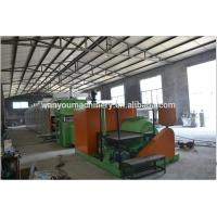 Wanyou waste paper pulp egg tray carton production line for sale