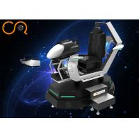 China VR Riding 4d Race Simulator 360 Degree Rotation With Imitation Drive System wholesale