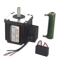 China AC Electric Motor (70TYD-S) wholesale